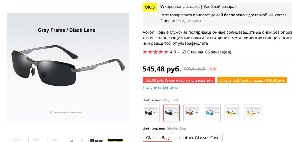 http://forumupload.ru/uploads/001a/8c/05/21/56898.png