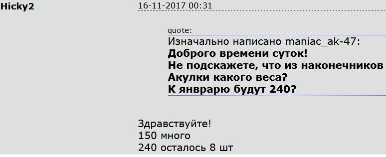 http://forumupload.ru/uploads/001a/8c/05/21/587888.png