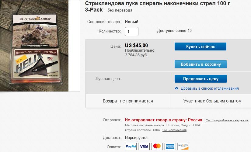 http://forumupload.ru/uploads/001a/8c/05/21/59684.png