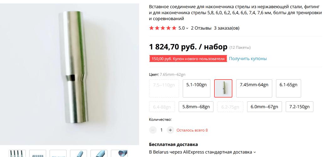 http://forumupload.ru/uploads/001a/8c/05/21/60135.png