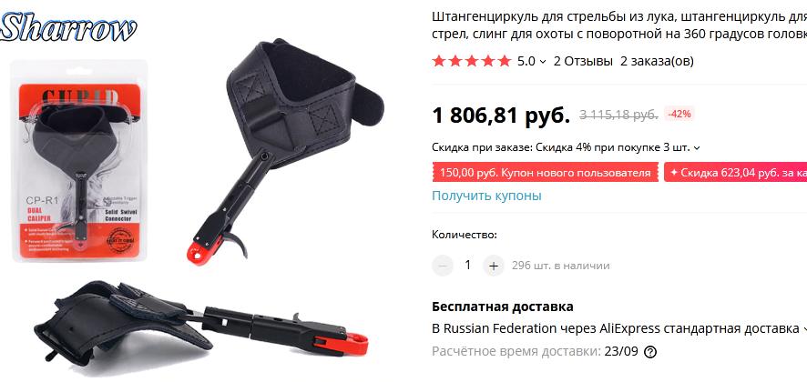 http://forumupload.ru/uploads/001a/8c/05/21/610526.png