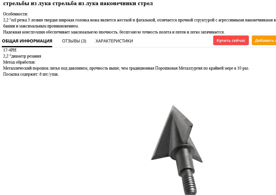 http://forumupload.ru/uploads/001a/8c/05/21/63694.png