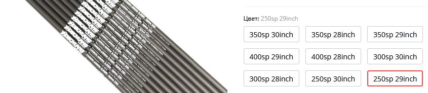 http://forumupload.ru/uploads/001a/8c/05/21/692220.png