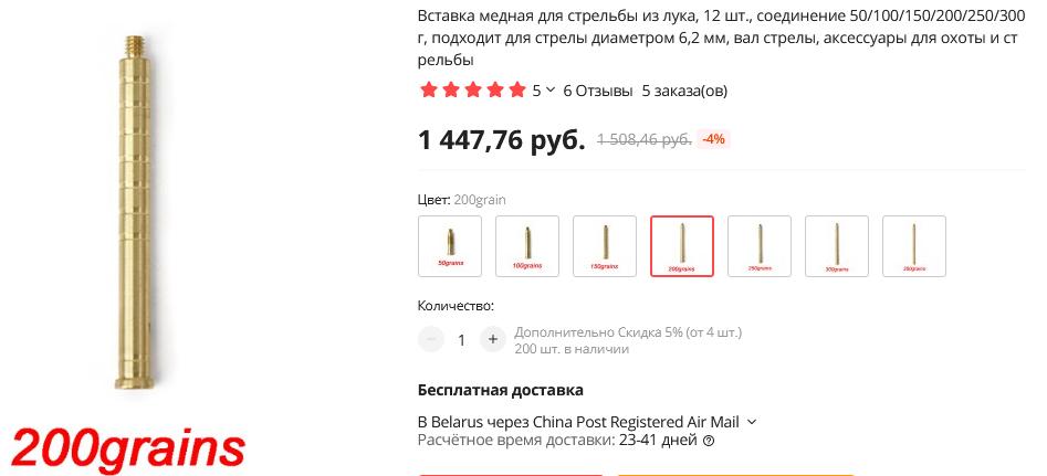 http://forumupload.ru/uploads/001a/8c/05/21/71481.png