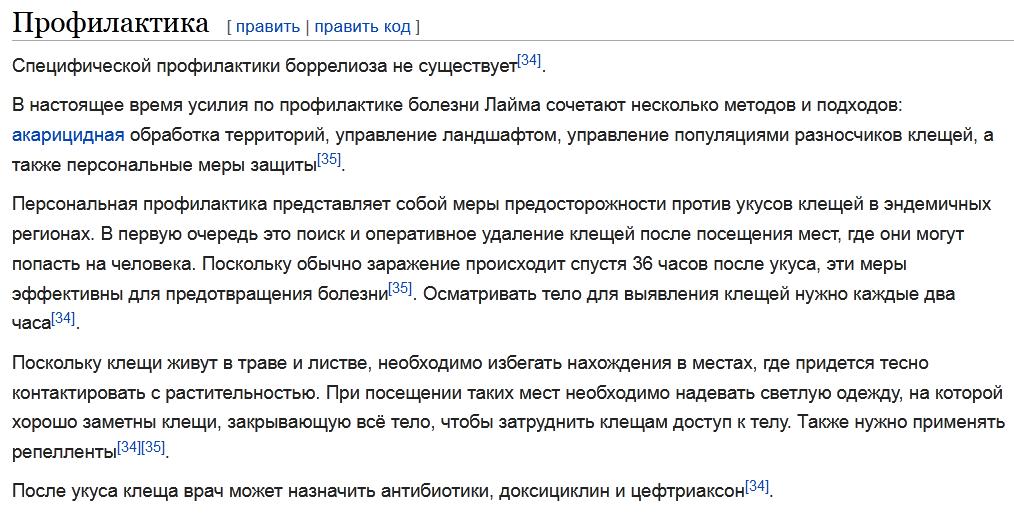 http://forumupload.ru/uploads/001a/8c/05/21/71658.png