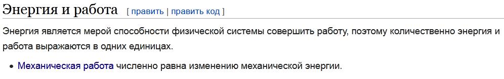 http://forumupload.ru/uploads/001a/8c/05/21/73475.png