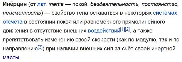 http://forumupload.ru/uploads/001a/8c/05/21/74470.png
