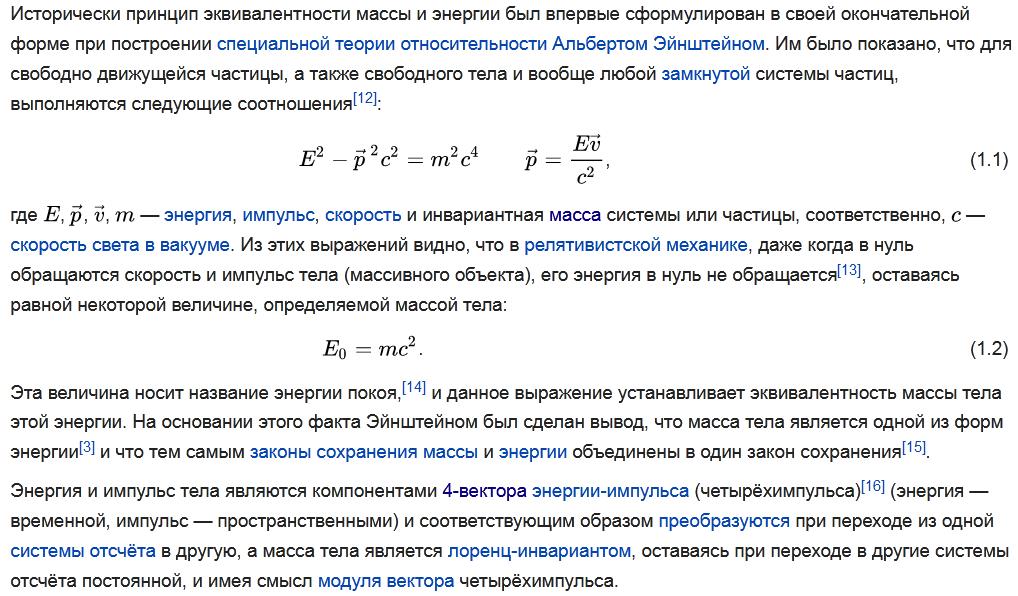 http://forumupload.ru/uploads/001a/8c/05/21/75951.png