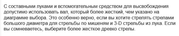 http://forumupload.ru/uploads/001a/8c/05/21/777188.png
