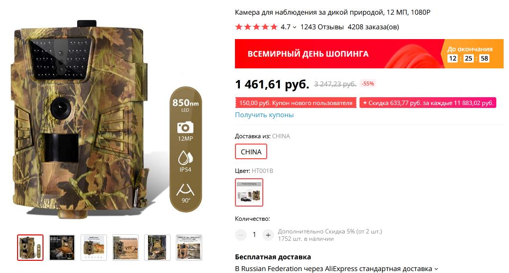 http://forumupload.ru/uploads/001a/8c/05/21/781187.png