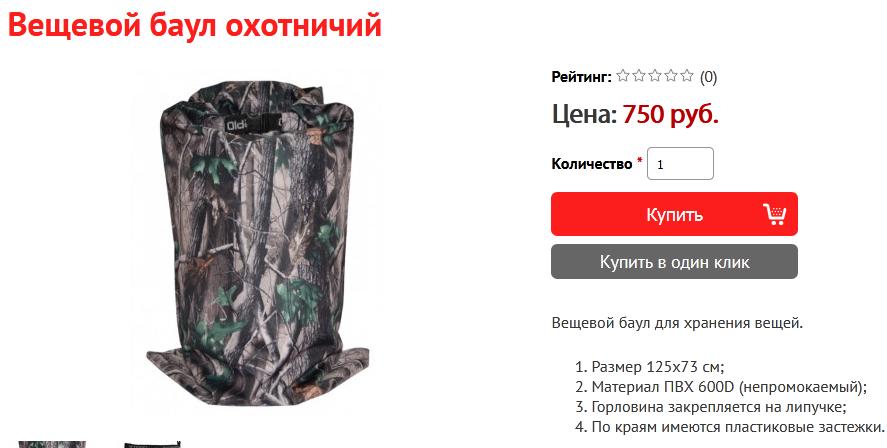 http://forumupload.ru/uploads/001a/8c/05/21/789684.png