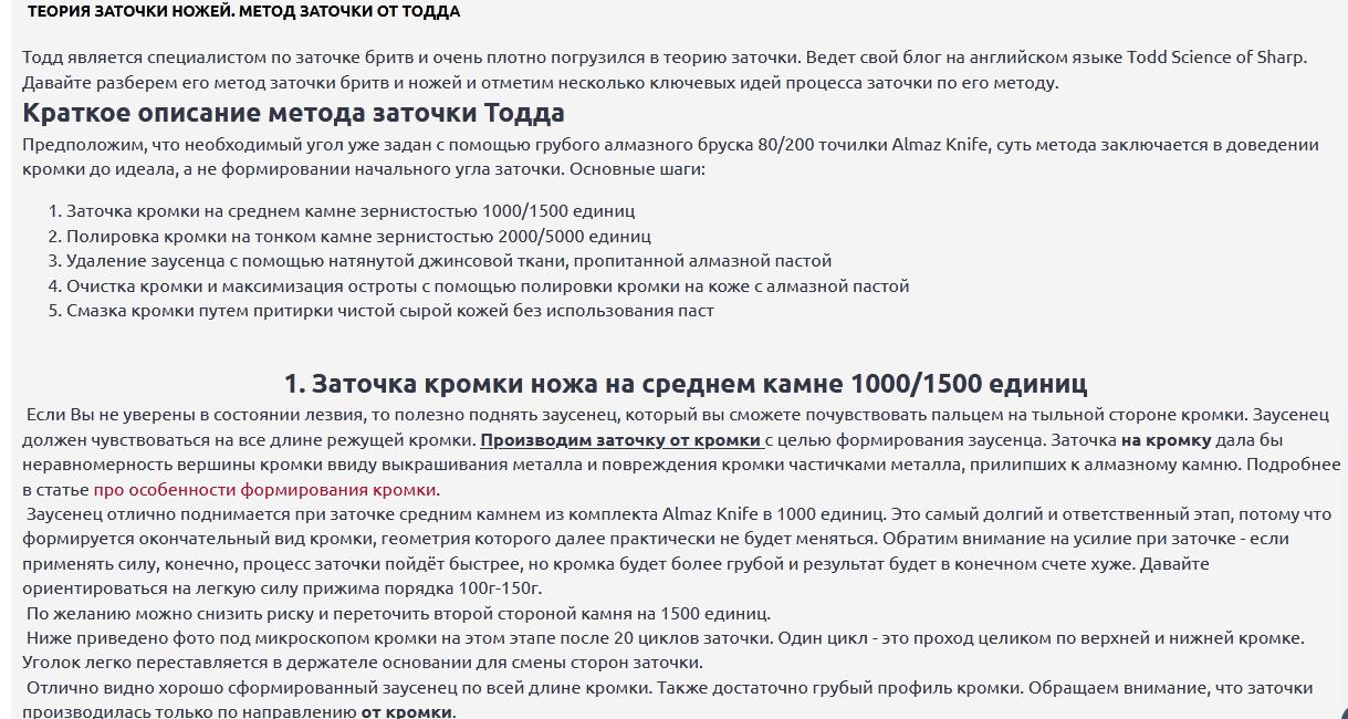 http://forumupload.ru/uploads/001a/8c/05/21/811025.png