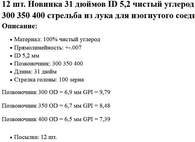 http://forumupload.ru/uploads/001a/8c/05/21/838107.png