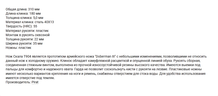 http://forumupload.ru/uploads/001a/8c/05/21/86279.png