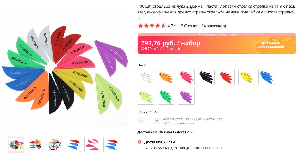 http://forumupload.ru/uploads/001a/8c/05/21/880876.png