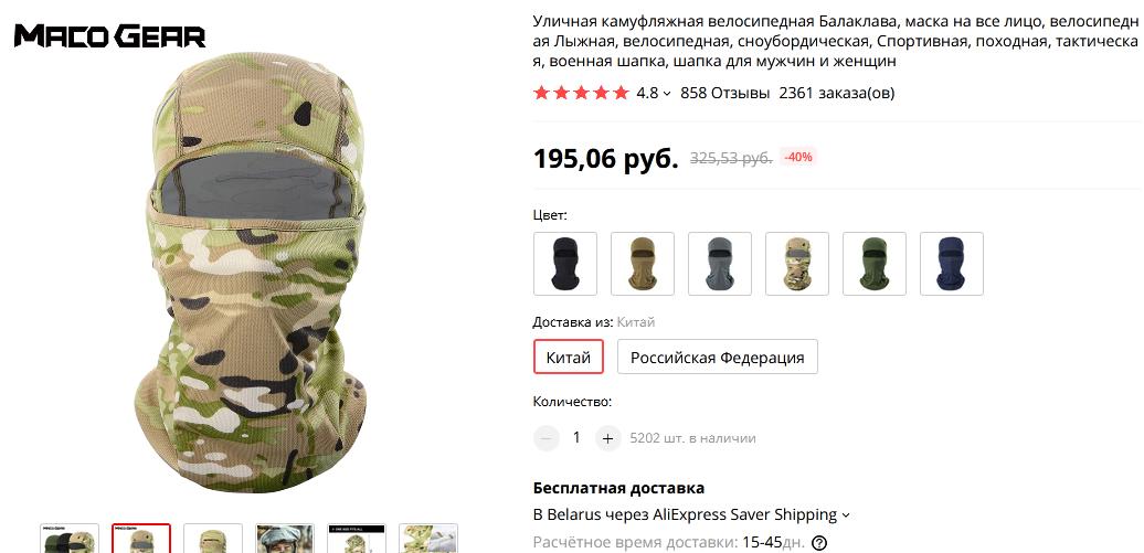 http://forumupload.ru/uploads/001a/8c/05/21/88148.png