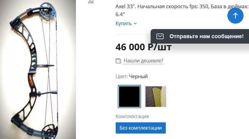 http://forumupload.ru/uploads/001a/8c/05/21/928993.png