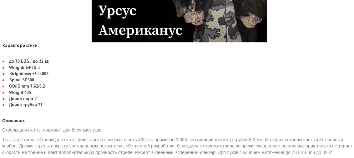 http://forumupload.ru/uploads/001a/8c/05/21/93438.png
