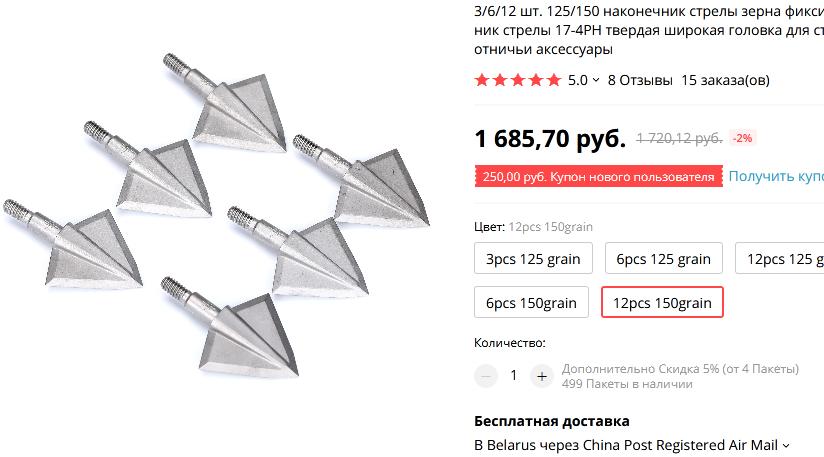 http://forumupload.ru/uploads/001a/8c/05/21/936378.png