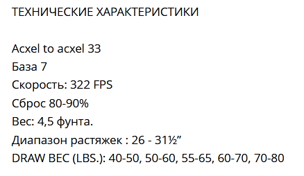 http://forumupload.ru/uploads/001a/8c/05/21/94614.jpg