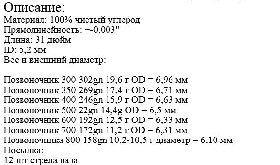 http://forumupload.ru/uploads/001a/8c/05/21/963039.png