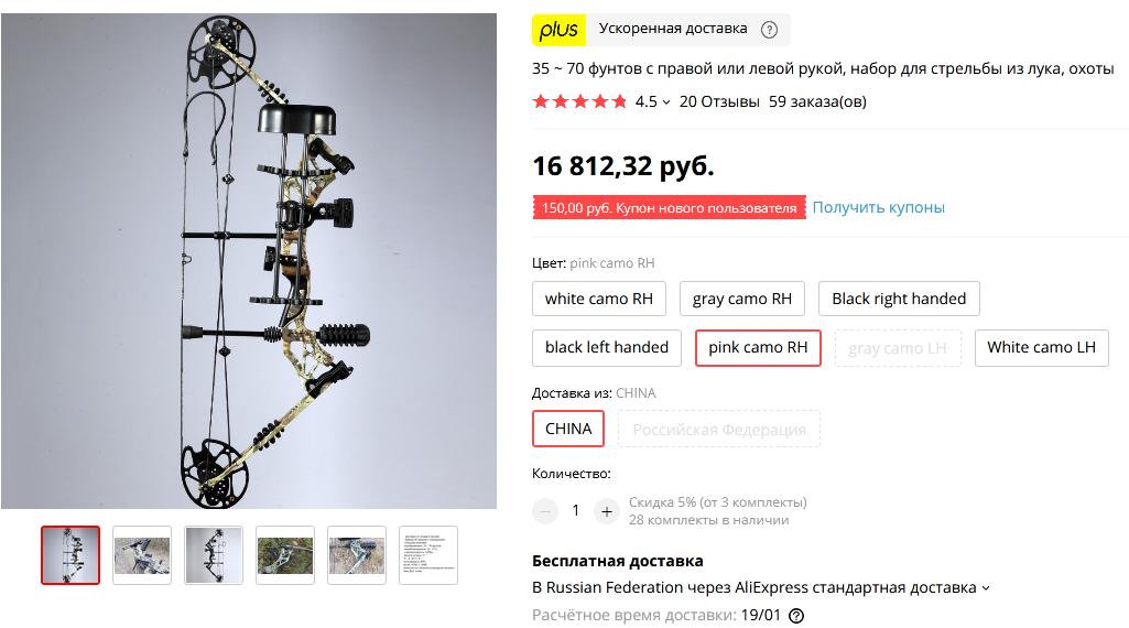 http://forumupload.ru/uploads/001a/8c/05/21/974173.png