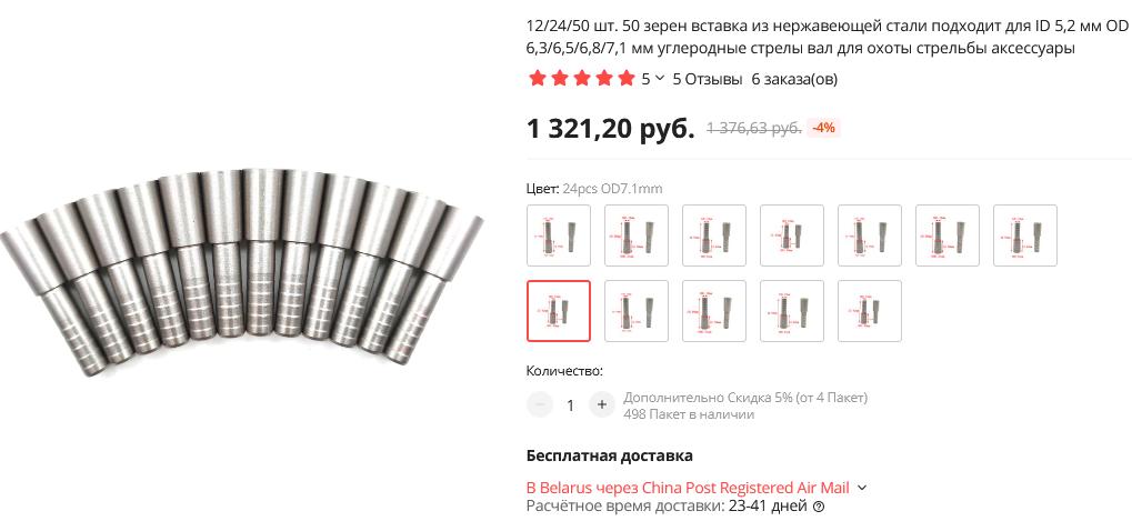 http://forumupload.ru/uploads/001a/8c/05/21/975512.png