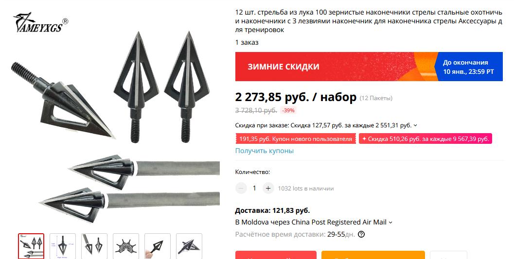 http://forumupload.ru/uploads/001a/8c/05/21/98263.png