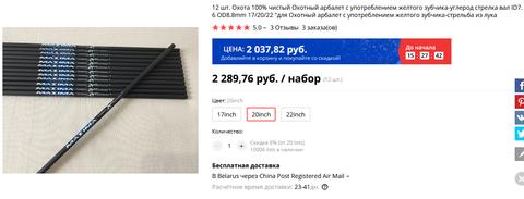http://forumupload.ru/uploads/001a/8c/05/21/t86600.png