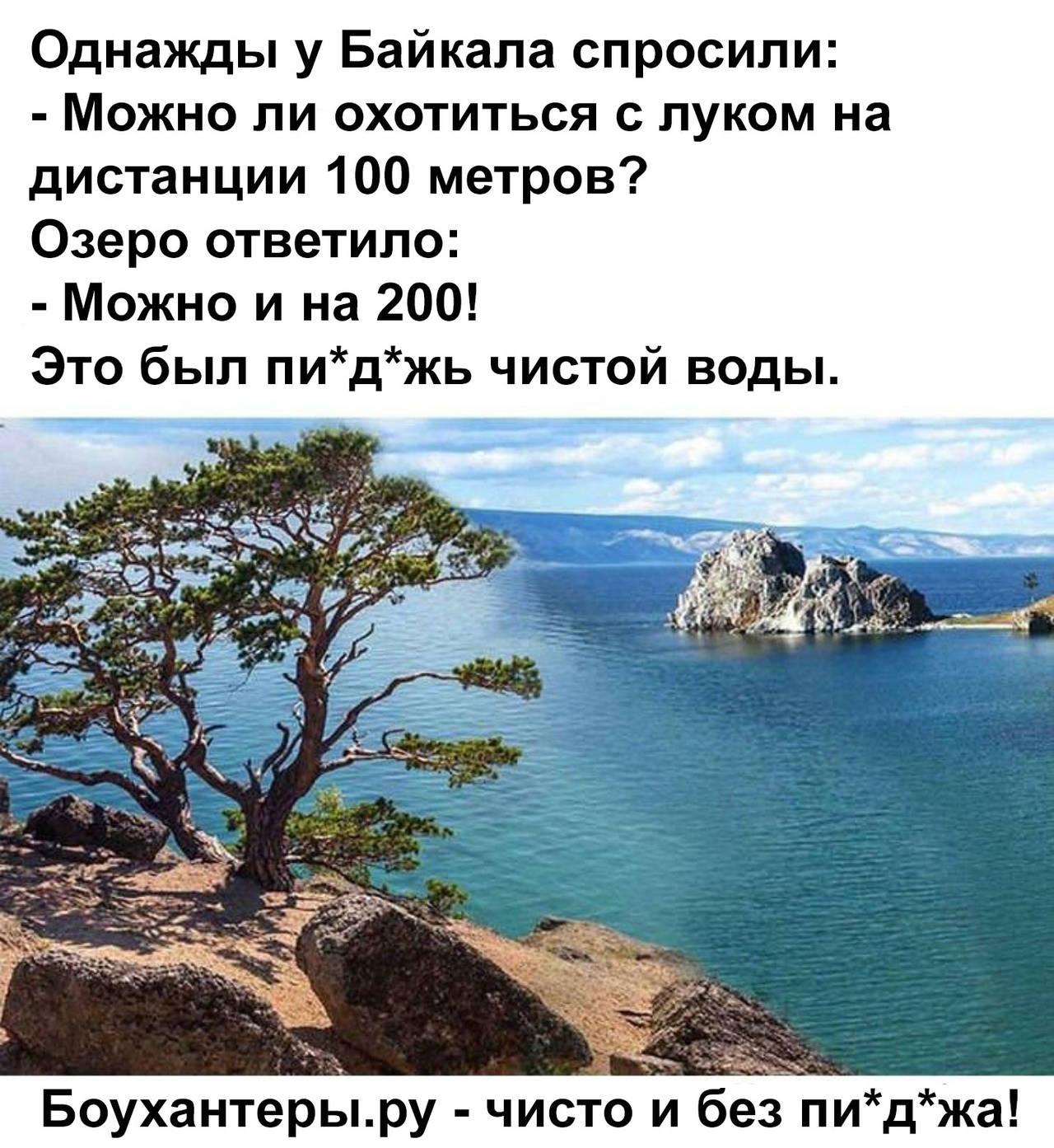 http://forumupload.ru/uploads/001a/8c/05/221/233280.jpg