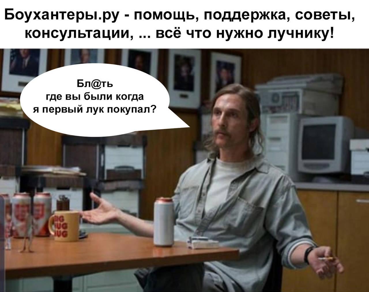 http://forumupload.ru/uploads/001a/8c/05/221/685039.jpg