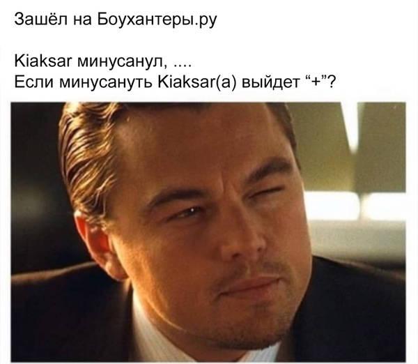 http://forumupload.ru/uploads/001a/8c/05/221/t137283.jpg