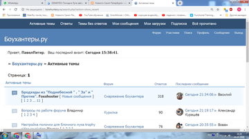 http://forumupload.ru/uploads/001a/8c/05/222/t518453.png
