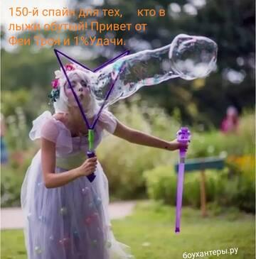 http://forumupload.ru/uploads/001a/8c/05/225/t216182.jpg