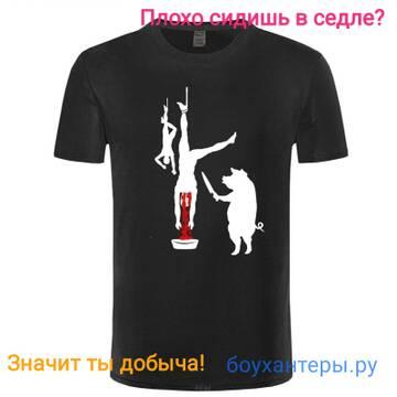 http://forumupload.ru/uploads/001a/8c/05/225/t465064.jpg