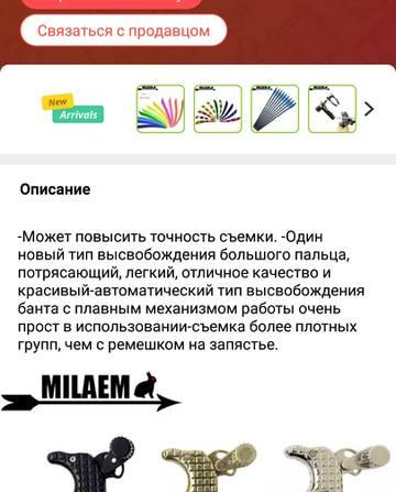 http://forumupload.ru/uploads/001a/8c/05/225/t795792.jpg