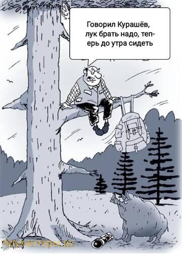 http://forumupload.ru/uploads/001a/8c/05/225/t898593.jpg