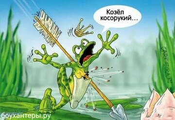 http://forumupload.ru/uploads/001a/8c/05/225/t985128.jpg