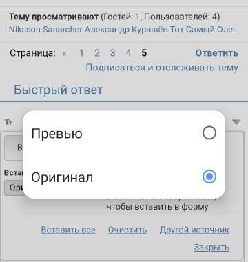 http://forumupload.ru/uploads/001a/8c/05/24/t447074.jpg