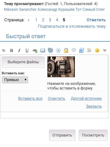 http://forumupload.ru/uploads/001a/8c/05/24/t796224.jpg