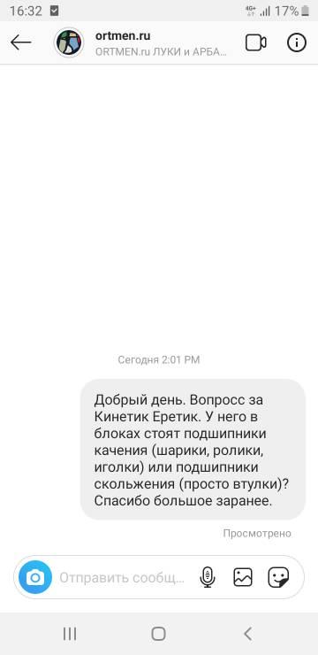 http://forumupload.ru/uploads/001a/8c/05/24/t95548.jpg