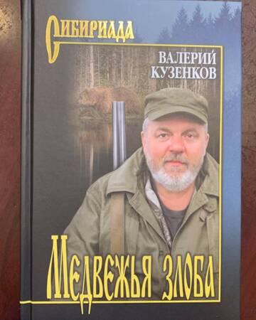 http://forumupload.ru/uploads/001a/8c/05/249/t542491.jpg