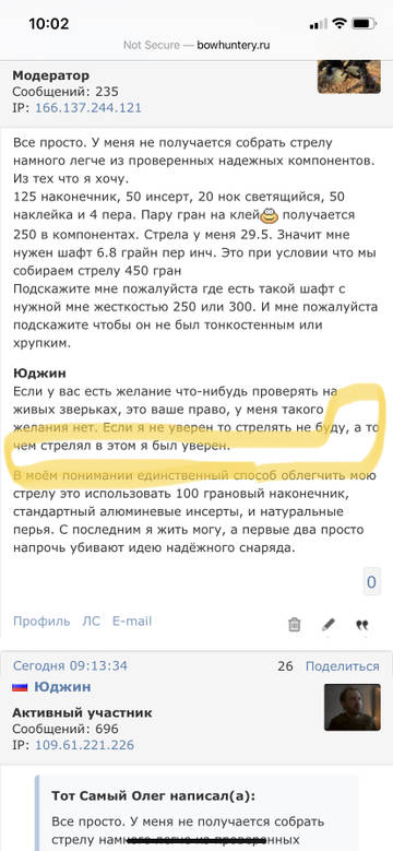 http://forumupload.ru/uploads/001a/8c/05/26/t15983.jpg