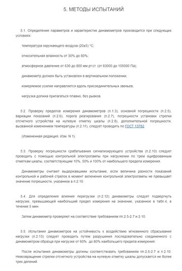 http://forumupload.ru/uploads/001a/8c/05/28/t99124.png