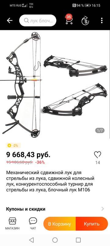 https://forumupload.ru/uploads/001a/8c/05/363/t16759.jpg
