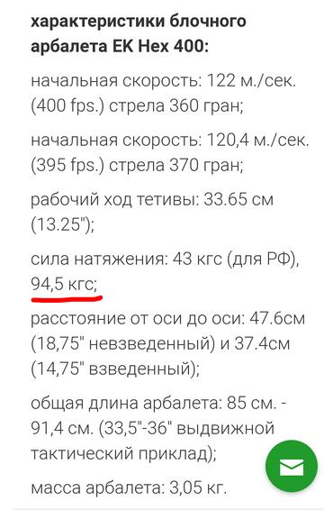 https://forumupload.ru/uploads/001a/8c/05/447/t481230.png