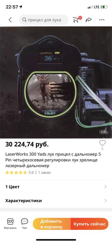 https://forumupload.ru/uploads/001a/8c/05/503/t103536.png