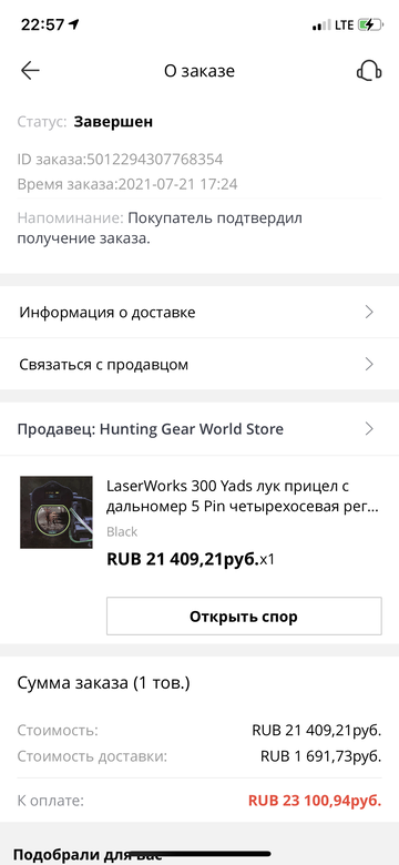 https://forumupload.ru/uploads/001a/8c/05/503/t652526.png