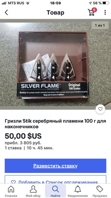 http://forumupload.ru/uploads/001a/8c/05/69/t17859.png