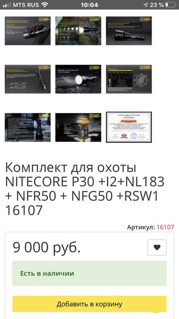 http://forumupload.ru/uploads/001a/8c/05/69/t47218.png